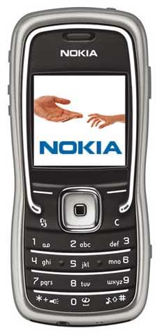 foto del cellulare Nokia 5500