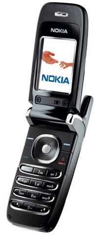 foto del cellulare Nokia 6060