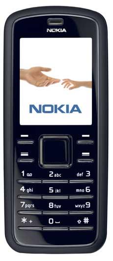 foto del cellulare Nokia 6080