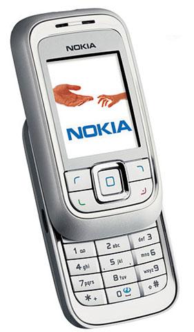 foto del cellulare Nokia 6111