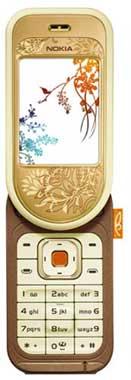 foto del cellulare Nokia 7370