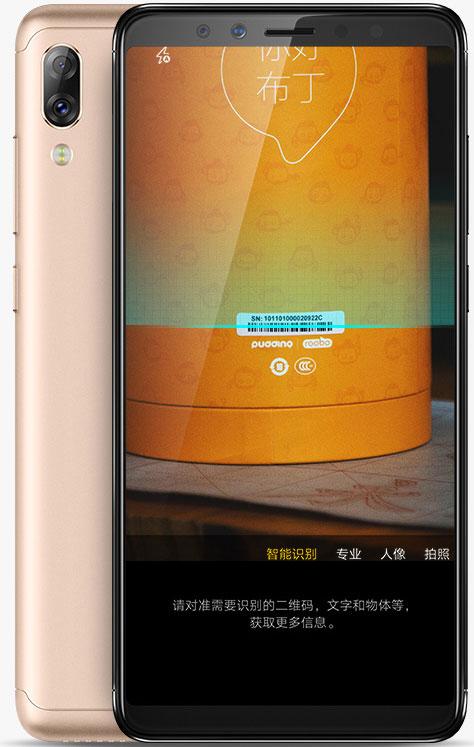 foto del cellulare Lenovo K5 Pro
