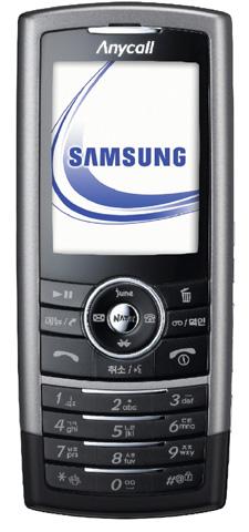 foto del cellulare Samsung B600