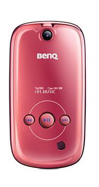 foto del cellulare Benq T51