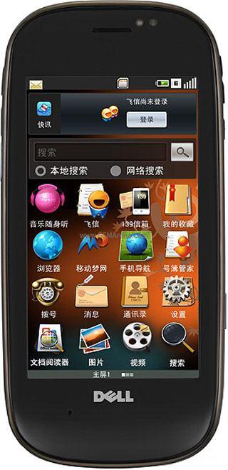 foto del cellulare Dell Mini 3i