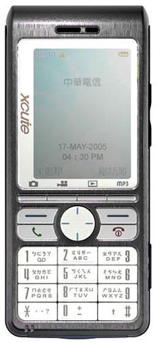 foto del cellulare Xcute DV50