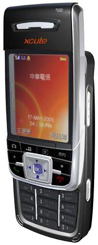 foto del cellulare Xcute DV80