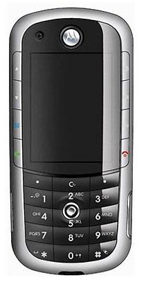 foto del cellulare Motorola E1120