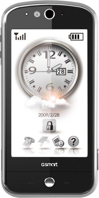 foto del cellulare Gigabyte GSmart S1200