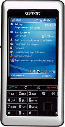 foto del cellulare Gigabyte GSmart i120