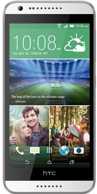 foto del cellulare HTC Desire 620