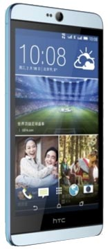 foto del cellulare HTC Desire 826
