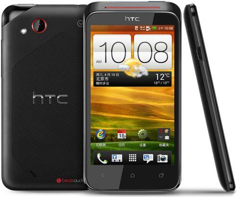 foto del cellulare Htc Desire VC