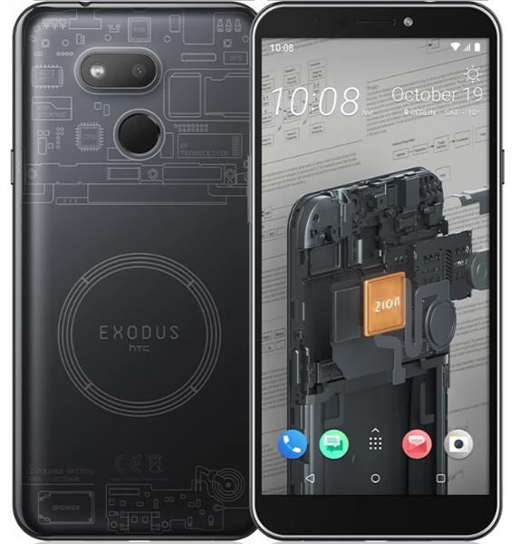 foto del cellulare Htc Exodus 1s