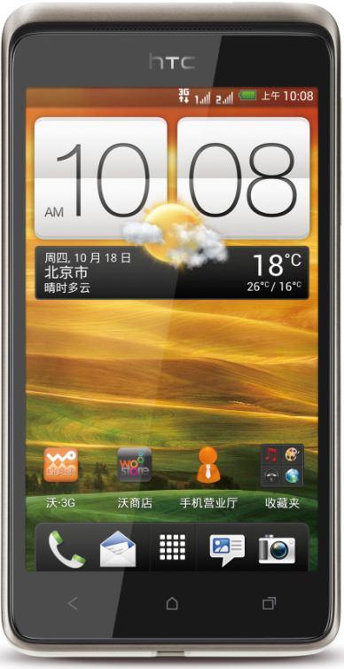 foto del cellulare Htc One Su