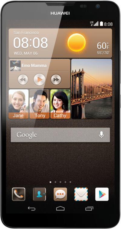 foto del cellulare Huawei Ascend Mate 2 4G