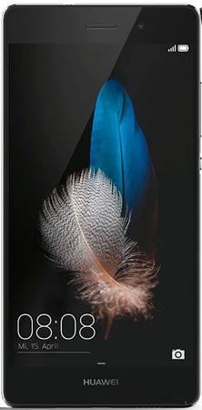 foto del cellulare Huawei P8 Lite