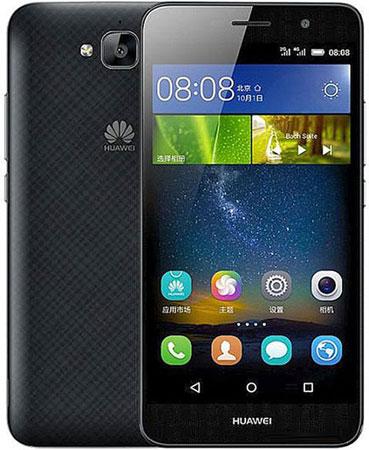foto del cellulare Huawei Enjoy 5