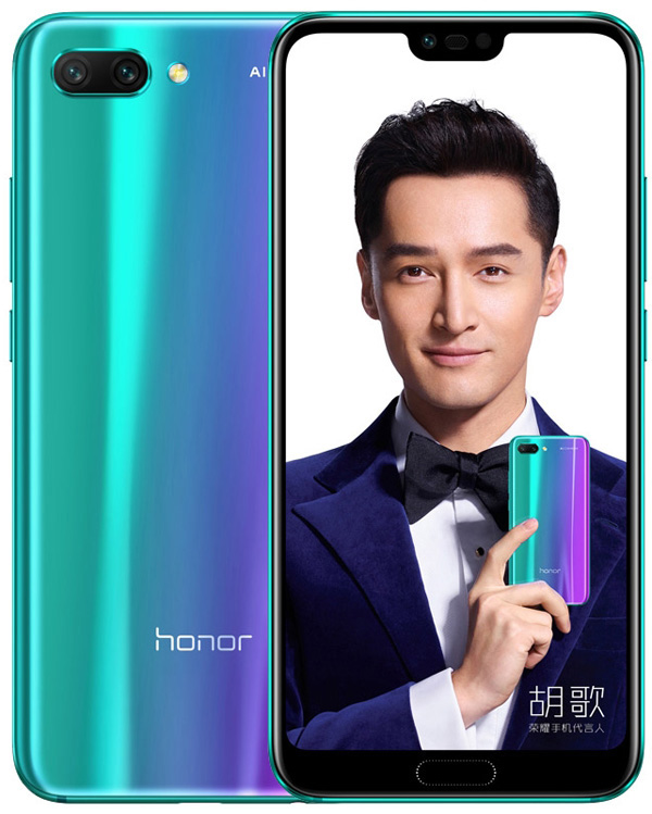 foto del cellulare Huawei Honor 10