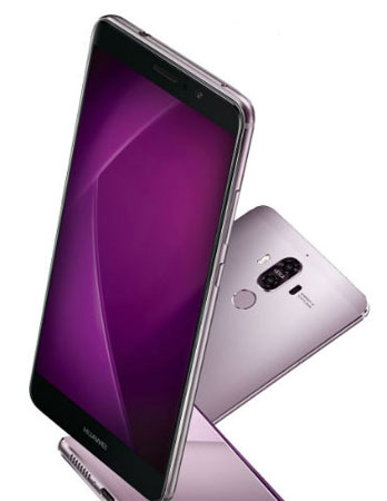 foto del cellulare Huawei Mate 9 Pro