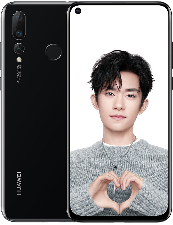 foto del cellulare Huawei Nova 4