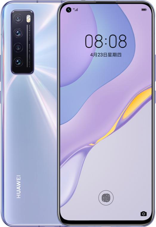 foto del cellulare Huawei Nova 7 5G