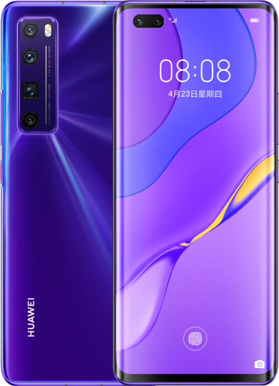 foto del cellulare Huawei Nova 7 Pro 5G