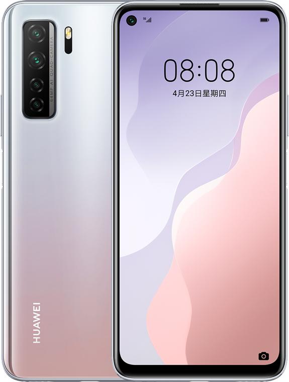 foto del cellulare Huawei Nova 7 SE