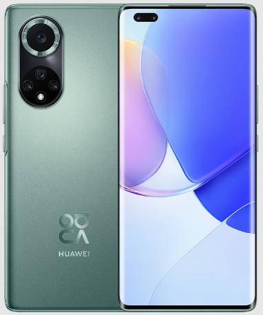foto del cellulare Huawei Nova 9 Pro