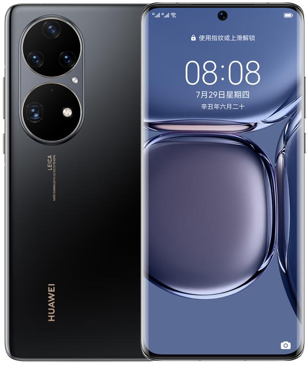 foto del cellulare Huawei P50 Pro