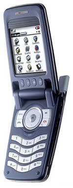 foto del cellulare Samsung i530