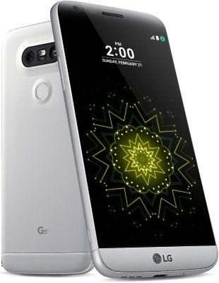foto del cellulare Lg G5 Smart Edition