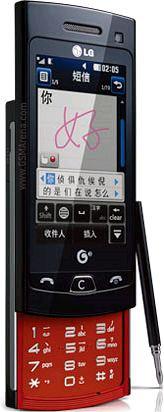 foto del cellulare Lg GM650s