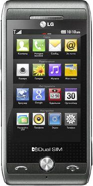 foto del cellulare Lg GX500