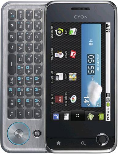 foto del cellulare Lg Optimus Q