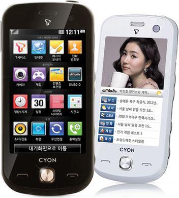 foto del cellulare Lg SU420 Cafe