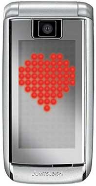 foto del cellulare Mitsubishi M800