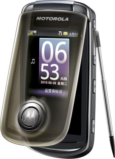 foto del cellulare Motorola A1680