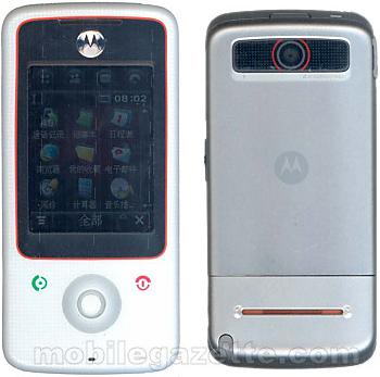 foto del cellulare Motorola A810