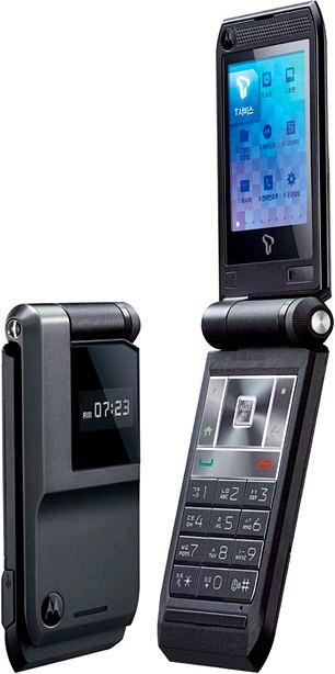 foto del cellulare Motorola Cupe
