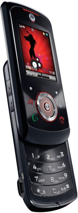 foto del cellulare Motorola ROKR EM25