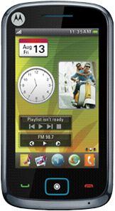foto del cellulare Motorola EX122
