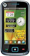 foto del cellulare Motorola EX128