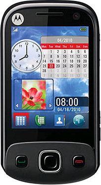foto del cellulare Motorola EX300