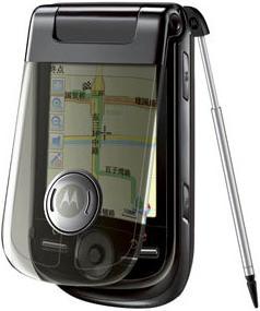 foto del cellulare Motorola A1600 Ming