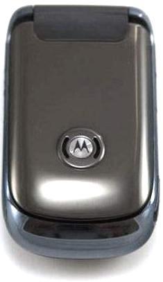 foto del cellulare Motorola A1800 Ming