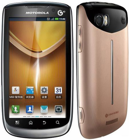 foto del cellulare Motorola MT870 Moto