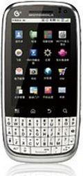 foto del cellulare Motorola MT620