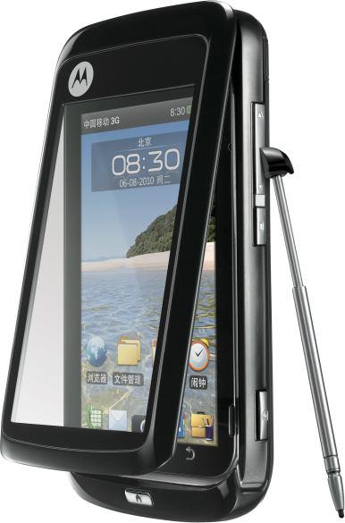 foto del cellulare Motorola XT810