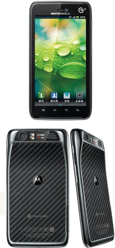 foto del cellulare Motorola MT917